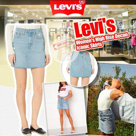 圖片 **貨品已截單**A P4U 10中: Levis 女裝高腰牛仔短裙