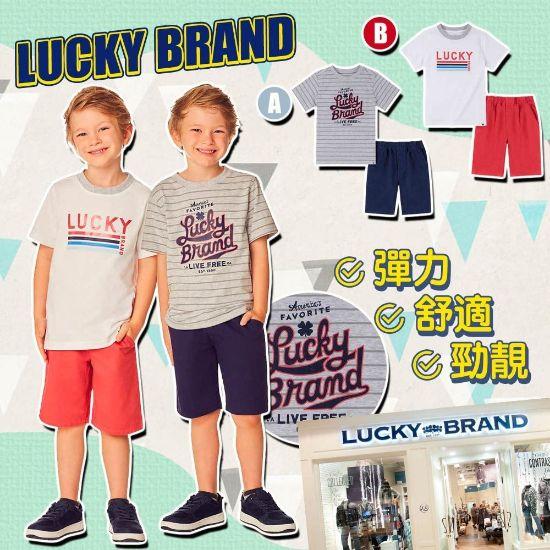 圖片 Lucky Brand 一套2件男童短袖套裝 A款 3T