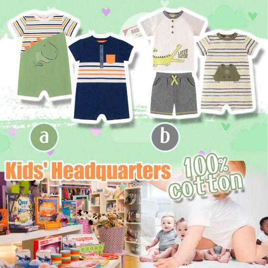 圖片 **貨品已截單**A P4U 10中: Kids Headquarters 仔仔包臀套裝