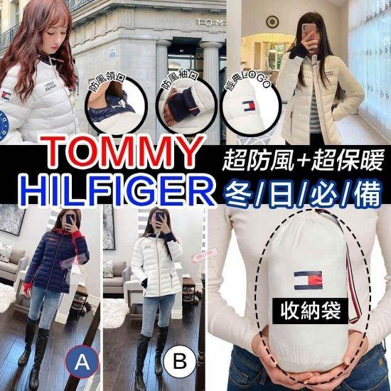 圖片 **貨品已截單**A P4U 10底: Tommy Hilfiger 女裝夾棉外套