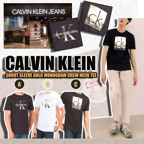 圖片 **貨品已截單**A P4U 10底: Calvin Klein 男裝銀字款短Tee