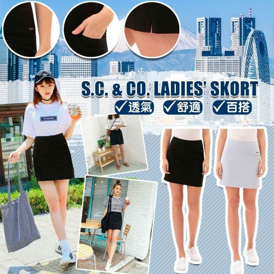 圖片 S.C & CO 女裝修身短裙 黑色 S