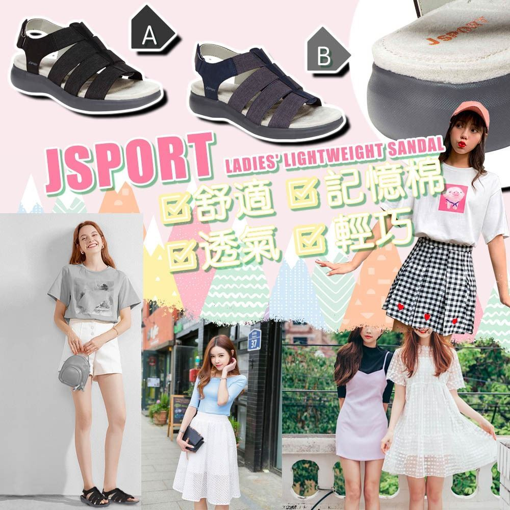 圖片 JSport 女裝夏日涼鞋 A款 US6