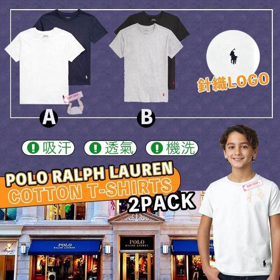 圖片 Ralph Lauren Polo 中童短袖上衣(一套兩件)