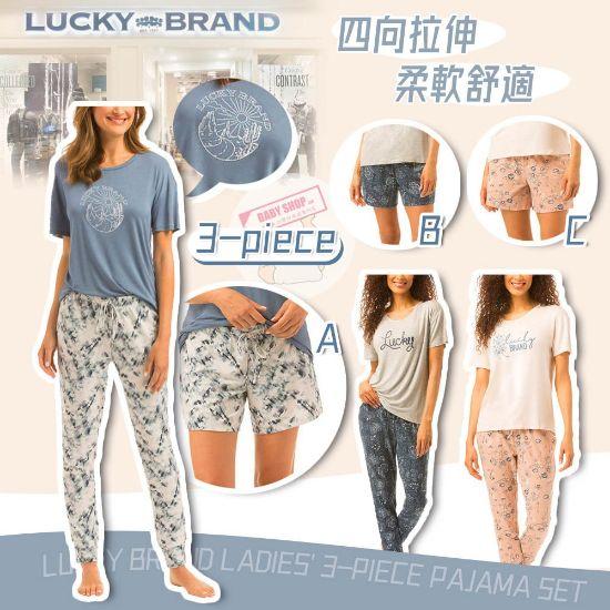 圖片 **貨品已截單**A P4U 10底: Lucky Brand女裝柔軟睡衣套裝(一套3件)