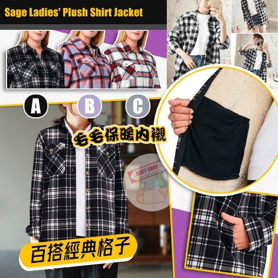 圖片 **貨品已截單**A P4U 10底: Sage Ladies 女裝格仔襯衫