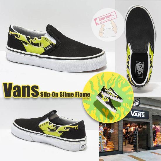 圖片 *貨品已截單*A P4U 10底: VANS Slip-On 中童經典板鞋
