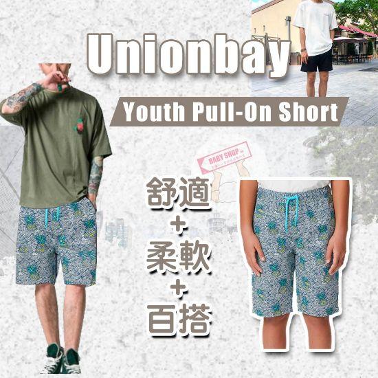 圖片 A P4U 10底: Unionbay 大童藍色休閒短褲 L