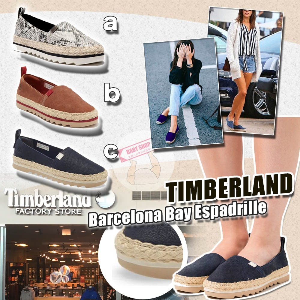 圖片 **貨品已截單**A P4U 10底: Timberland 女裝平底鞋
