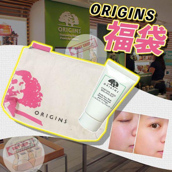 圖片 A P4U 10底: Origins 2件套福袋