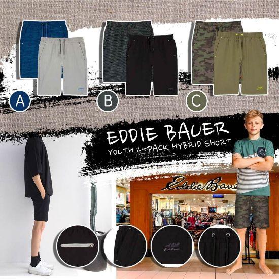 圖片 Eddie Bauer 1套2條中童短褲