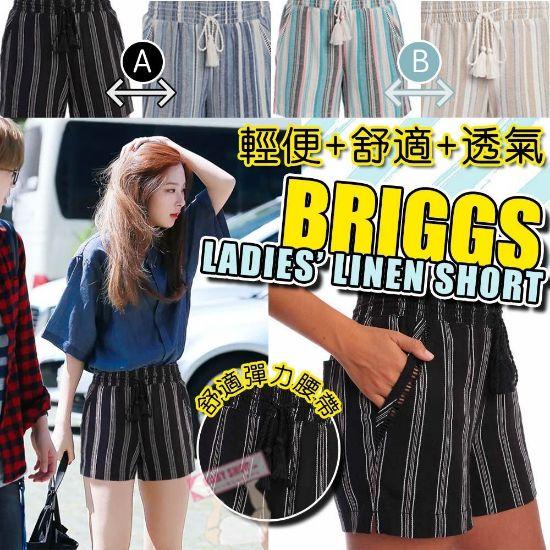 圖片 Briggs 女裝條紋短褲 (一套2條) A 款 黑色+藍色 S