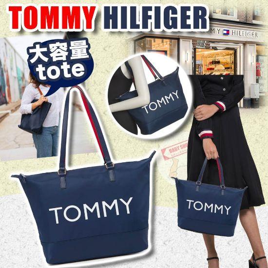 圖片 **貨品已截單**A P4U 空運: Tommy Hilfiger Cora II 拉鏈托特包