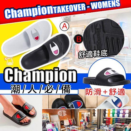 圖片 **貨品已截單**A P4U 10底: Champion Takeover 女裝大Logo拖鞋