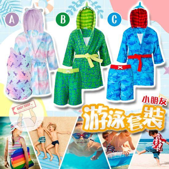 圖片 *貨品已截單* A P4U 10底: Saint Eve 中童泳衣套裝