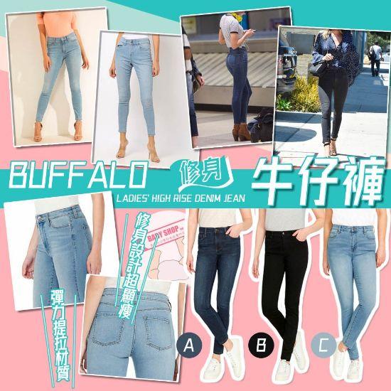 圖片 **貨品已截單**A P4U 10底: Buffalo 高腰修身牛仔褲