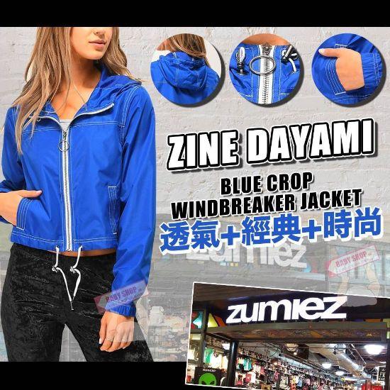 圖片 Zine Dayami 短款風衣外套(藍色)