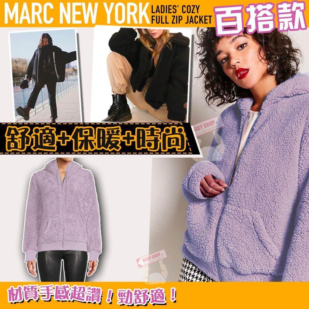 圖片 Marc New York 紫色泰迪毛毛外套