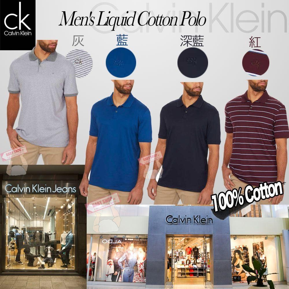 圖片 Calvin Klein Liquid Polo 男裝全棉有領上衣 灰色 XXL