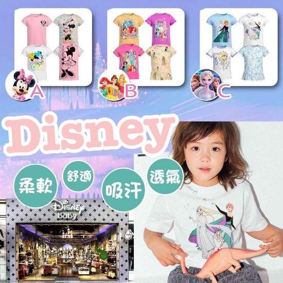 圖片 Disney 女童1套4件套裝 B款 Princess 5T