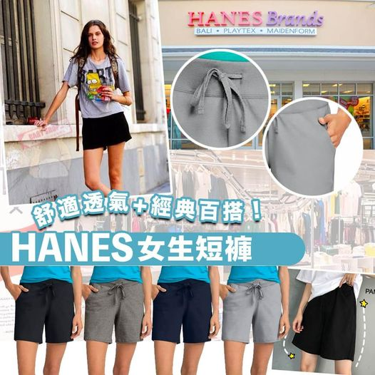 圖片 Hanes 女裝夏日短褲 (顏色隨機)