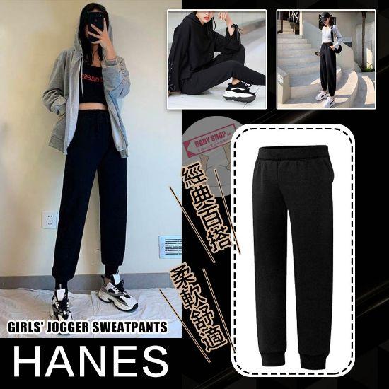 圖片 **貨品已截單**A P4U 11中: Hanes Comfort Soft 中童運動褲 (黑色)