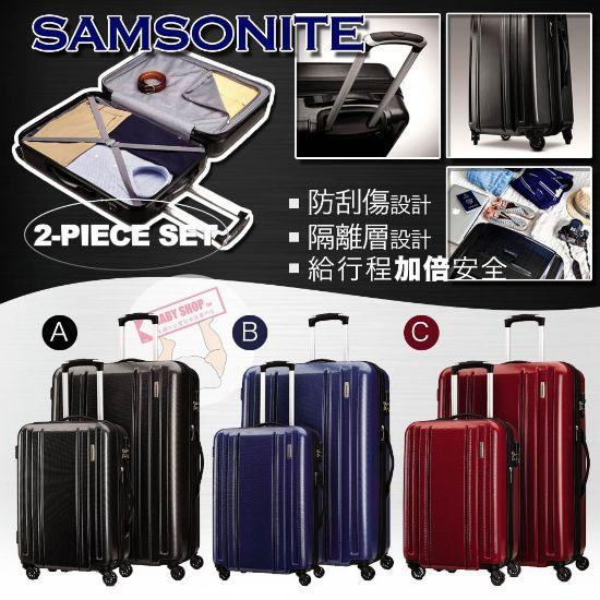 圖片 Samsonite 按金⚠️不接受退款
