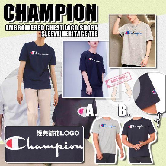 圖片 **貨品已截單**A P4U 10底: Champion 男裝經典繡花Logo短袖