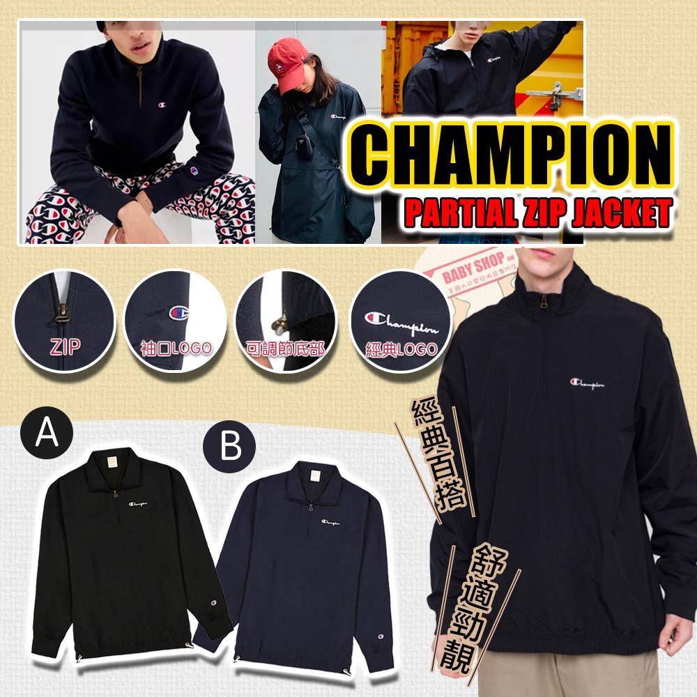 圖片 **貨品已截單**A P4U 10底: Champion Partial Zip 男裝半拉鏈外套