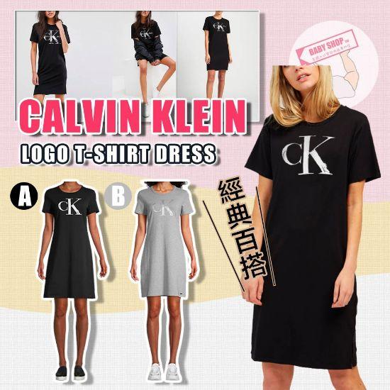 圖片 **貨品已截單A P4U 10底: Calvin Klein 女裝休閒長裙Tee