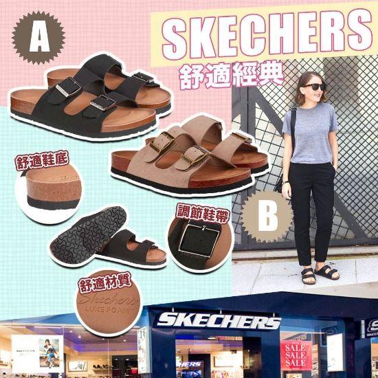 圖片 Skechers 女裝兩帶涼鞋 A款 黑色 US6
