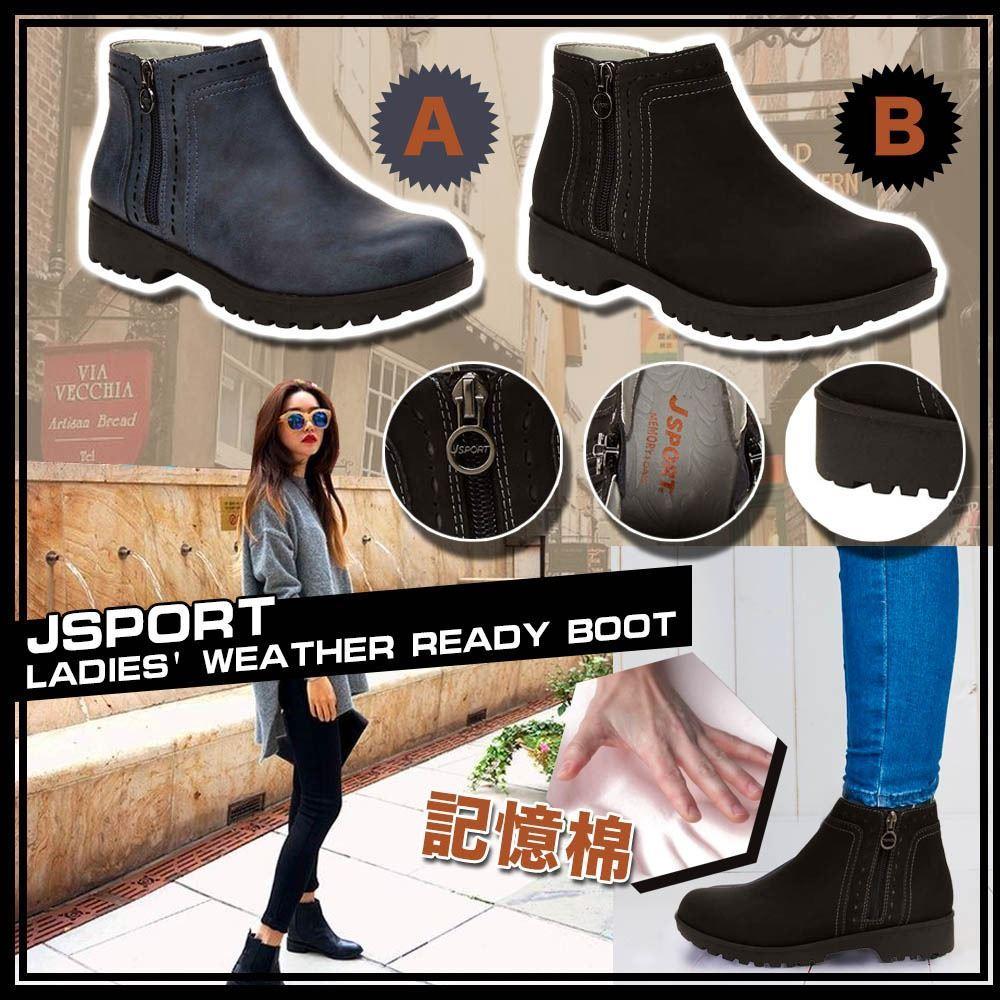 圖片 JSport 女裝短靴 A款 藍色 US6