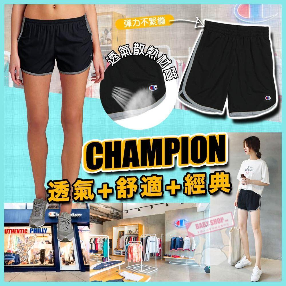 圖片 Champion Logo C 大童款夏日短褲 L(14/16)