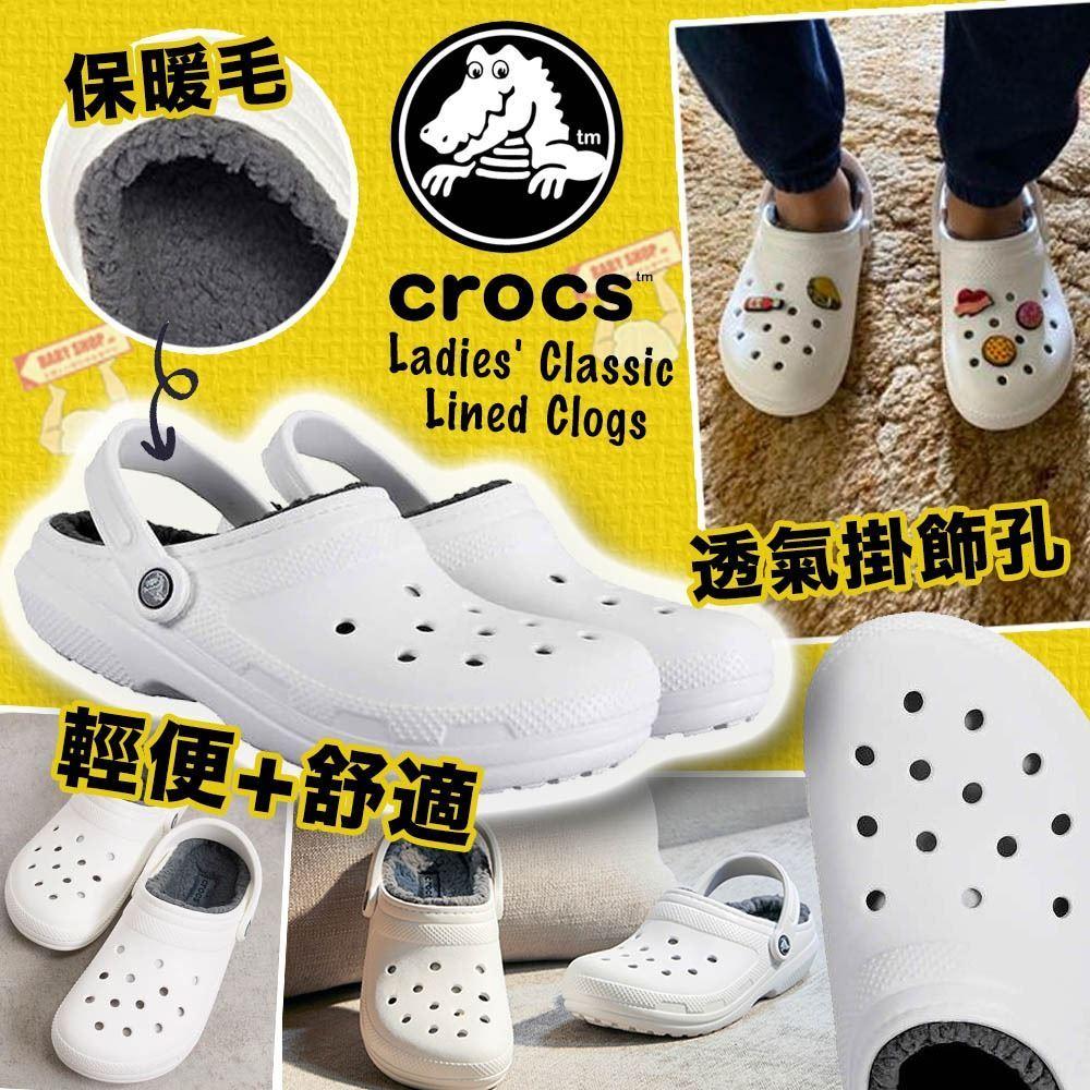 圖片 Crocs 女裝內毛拖鞋 US10