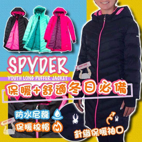 圖片 Spyder 女童夾棉外套