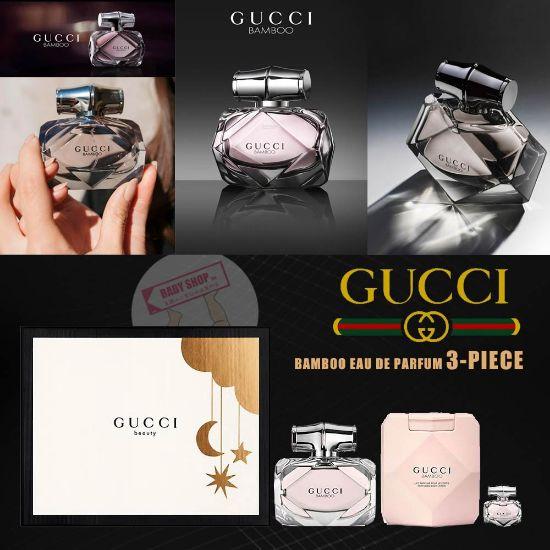 圖片 A P4U 10底: Gucci 香水三件套