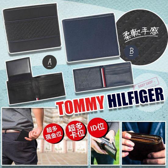 圖片 **貨品已截單**A P4U 空運: Tommy Hilfiger RFID 男款真皮銀包