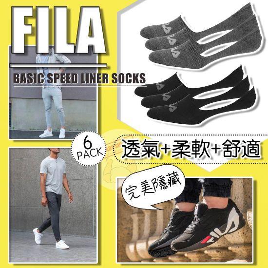 圖片 A P4U 10底: Fila 男裝運動襪6對裝