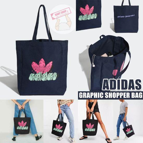 圖片 **貨品已截單**A P4U 11中: Adidas Logo帆布袋