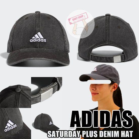 圖片 **貨品已截單**A P4U 11中: Adidas SATURDAY 牛仔帽