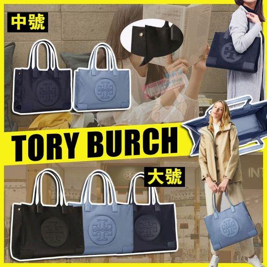 圖片 Tory Burch 經典王牌手袋 (大號)