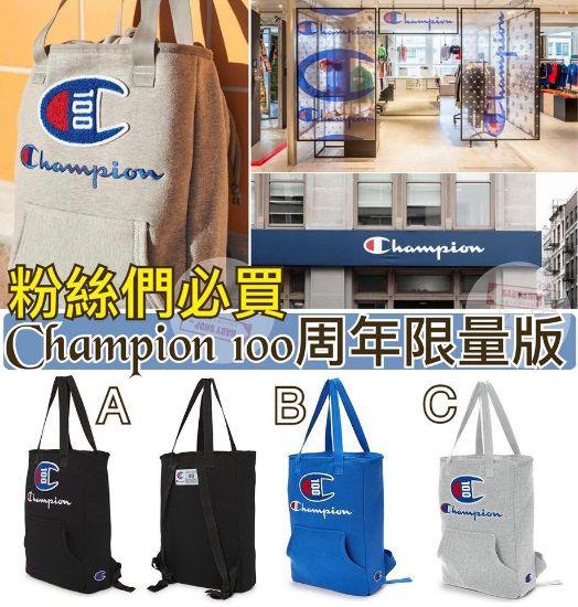 圖片 Champion 限量版手提背囊