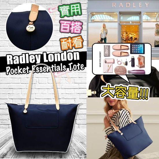 圖片 RADLEY LONDON Pocket 側挎手提包 (深藍色)