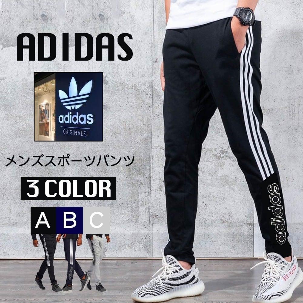 圖片 Adidas Jogger 大LOGO棉料運動褲