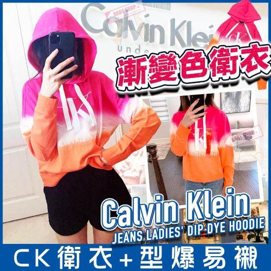 圖片 Calvin Klein 漸變色衛衣 (粉橙色)