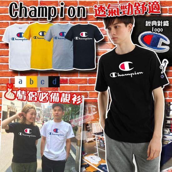 圖片 Champion 大C LOGO中童上衣