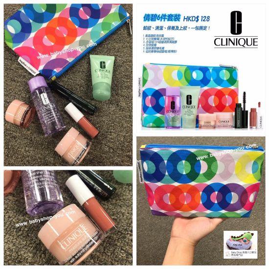 圖片 CLINIQUE 皇牌保濕護膚彩色福袋 (1套6件)