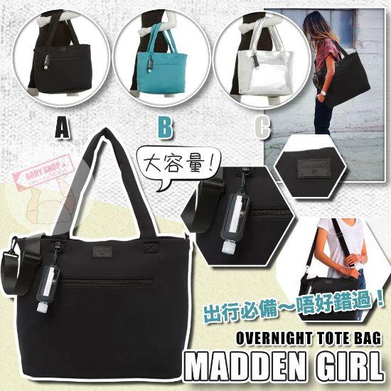 圖片 A P4U 11中: Madden Girl 大容量手提包
