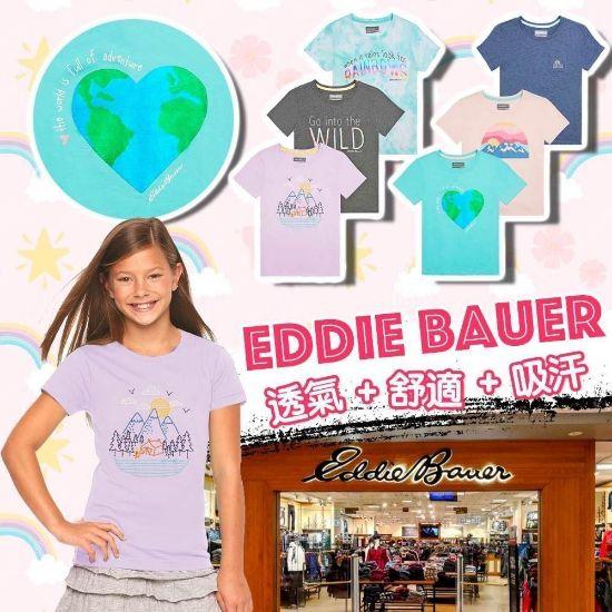 圖片 Eddie Bauer 女童短袖 L(款式隨機)