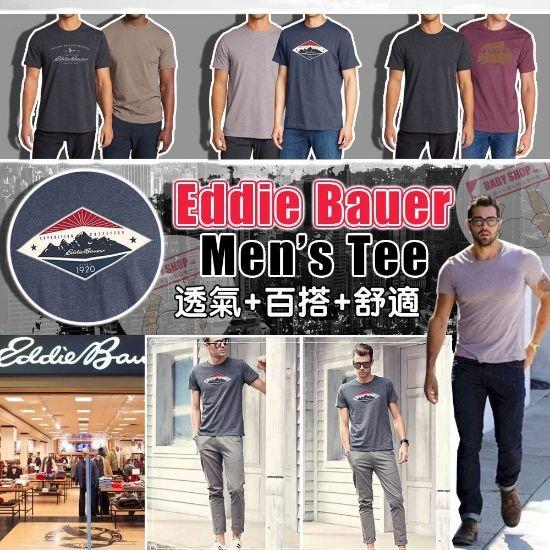 圖片 Eddie Bauer 男裝2件短Tee套裝 (顏色隨機) XL